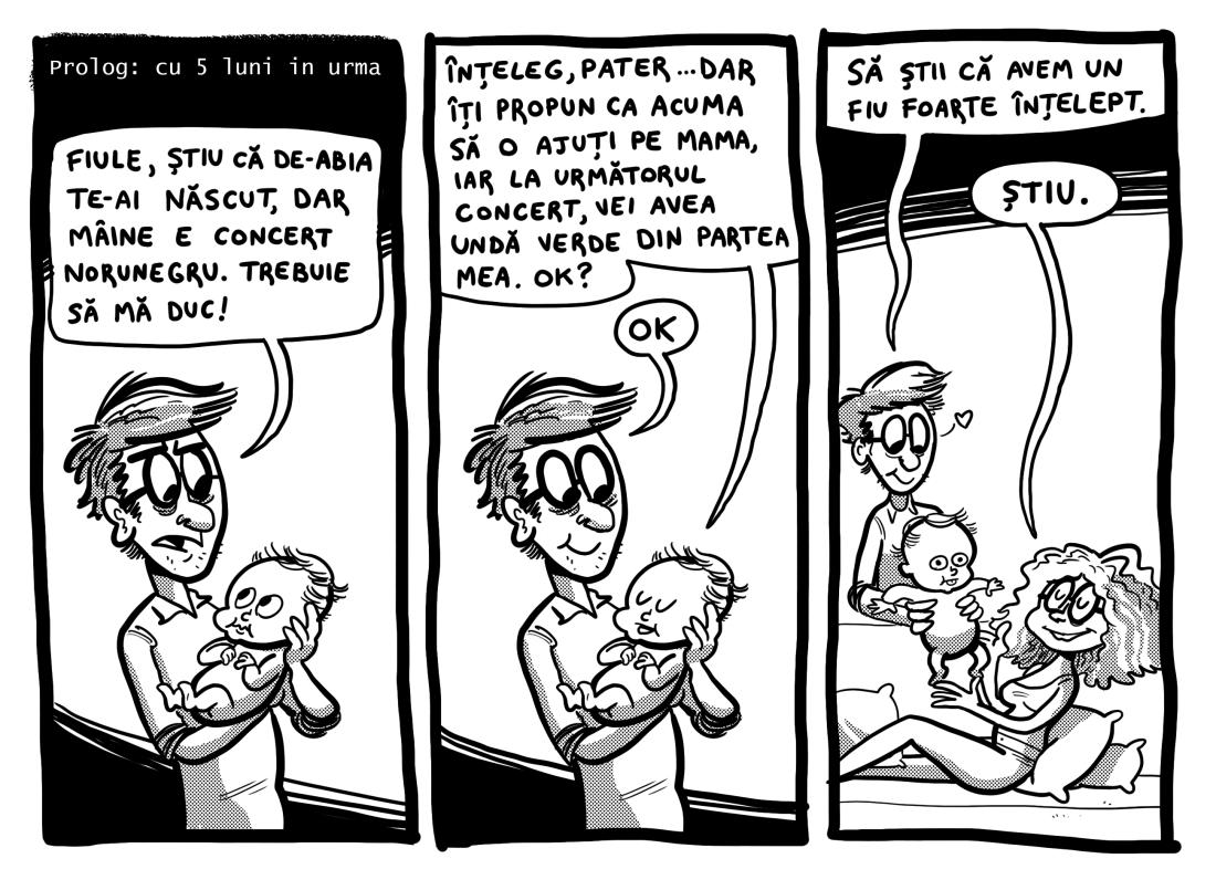 norunegru-01